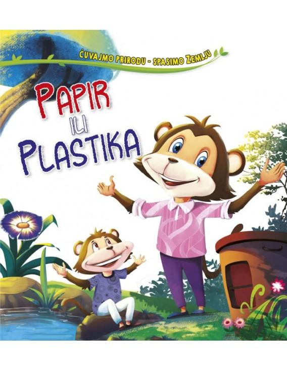 Papir ili plastika