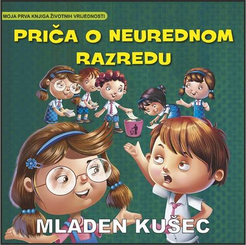 M. Kušec: Priča o neurednom razredu