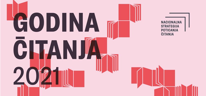 Godina čitanja u Hrvatskoj